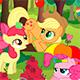 Собираем яблоки вместе с пони Эпплджек
